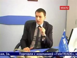 TeleTRADE-Украина: Советы начинающим трейдерам