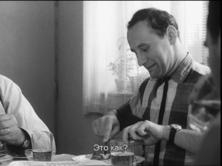 �������� ��������� / Intimni osvetleni / ���� ������ , 1965 (�����, �������, ������)